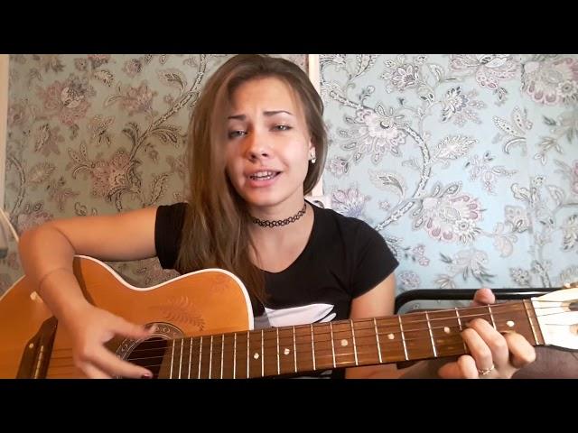 Арина Гутова - Ностальгия (авторская песня)