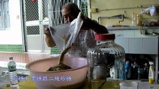 豆豉製作方法