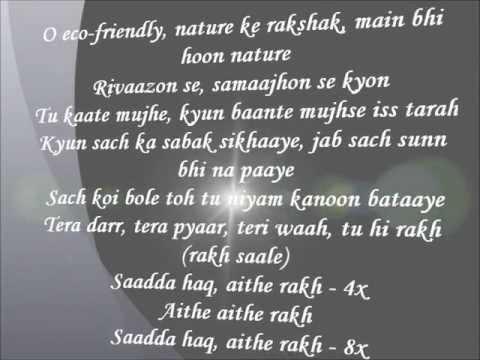 Sadda Haq Lyrics Song