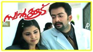 Video Malayalam Movie | Swapnakkoodu Malayalam Movie | Prithviraj Flirts download MP3, 3GP, MP4, WEBM, AVI, FLV April 2018