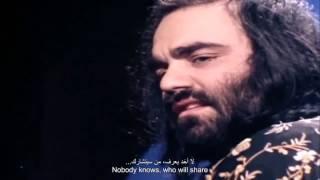 Demis Roussos   Far Away Lyrics