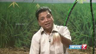 Why we are celeberating Pongal? Reasons for the festival | News 7 Tamil