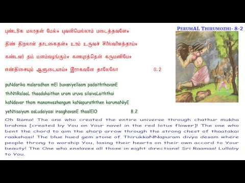 Kannapurathu Karu Manniye -  Perumal Thirumozhi - 8th Decade - Divya Prabhandam Pasuram