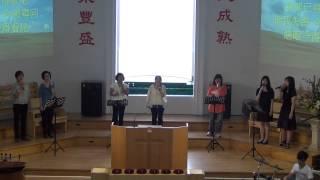 20140817浸信會仁愛堂主日敬拜