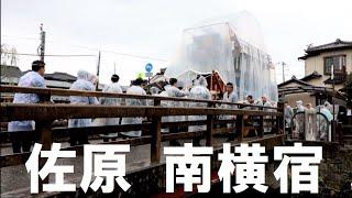 忠敬橋から開運橋を渡り小野川を一周する山車。小野川べりは佐原の風情...