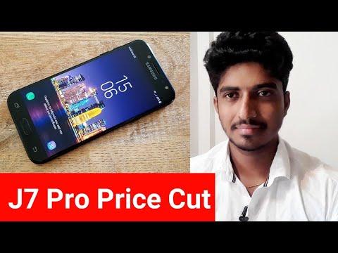 Samsung Galaxy J7 Pro Price Cut | J7 Pro Buy Now!! | Techno Rohit |