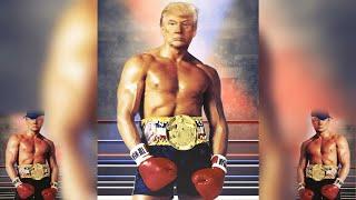 Фёдор начинает тренировки по боксу в лесу Выборы в США 2021 Новости зеленого леса