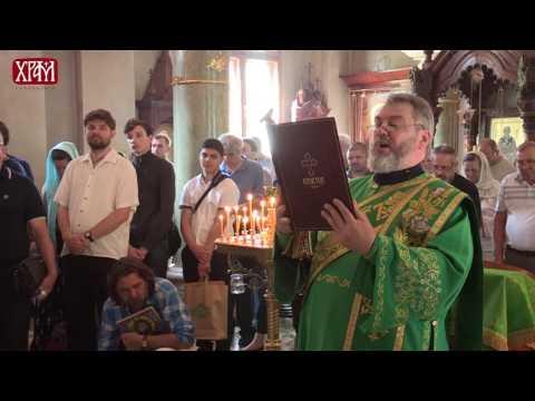 Патријарашка Литургија поводом Храмовне славе подворја Руске Православне Цркве у Београду