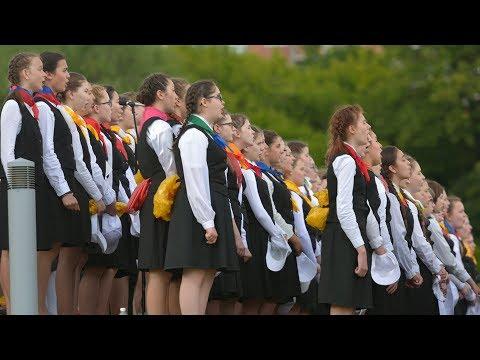 Гимн Чувашской Республики в исполнении сводного Детского хора России