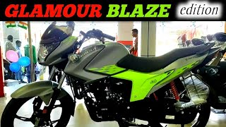 2020 Hero GLAMOUR Blaze Edition BS6 // LIMITED Edition // PRICE, Mileage, Features, Review