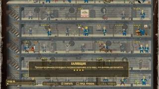 Прохождение Fallout 4 Nuka World 10
