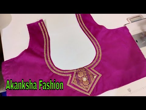 Simple And Easy Blouse Back Neck Design Cutting And Stitching Blouse Youtube,Pretty French Toe Nail Designs