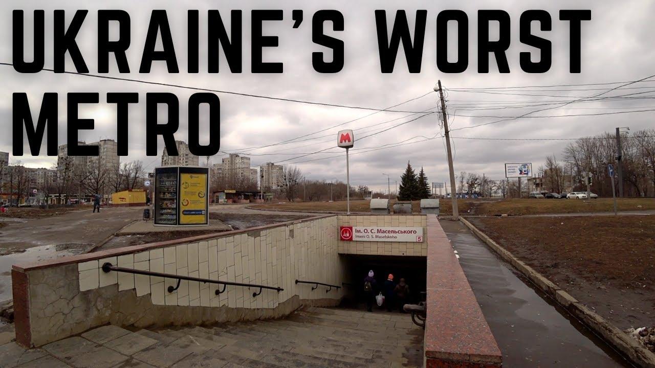 Kharkiv: Ukraine's Worst Metro Line 🇺🇦