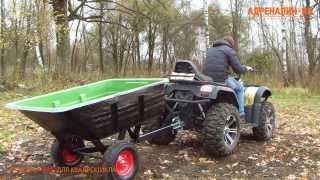 Кузовной прицеп для квадроциклов Laker(Прицепы для квадроциклов предназначены для перевозки сыпучих грузов, сельскохозяйственной продукции,..., 2013-11-27T12:11:26.000Z)