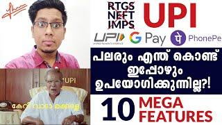 ഒരു താത്വിക അവലോകനം - UPI Analysis | Why Majority Not Using? 10 Mega Benefits | UPI Money Explained screenshot 5