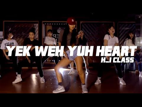 안양댄스학원 Sean Paul - Tek Weh Yuh Heart|Choreography by H-1 레츠댄스 LETZDANCE