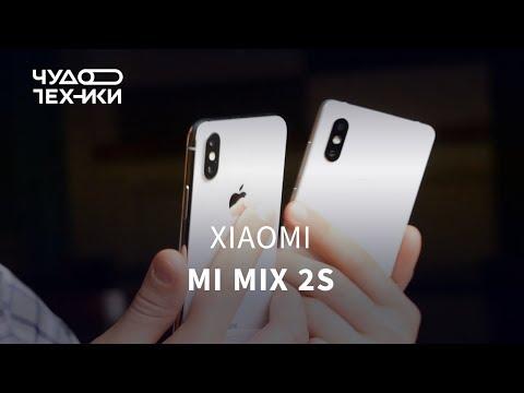 Быстрый обзор | топовый Xiaomi Mi Mix 2S
