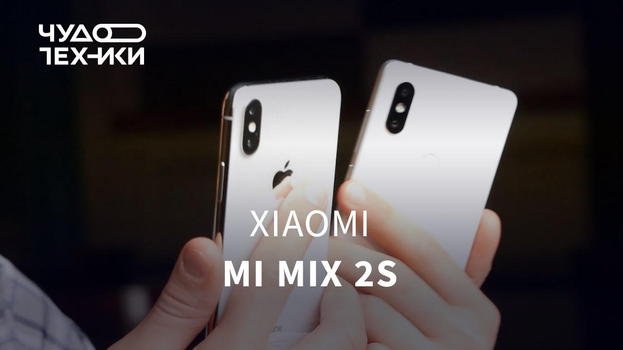 Смартфон Xiaomi Mi Mix 2S|Быстрый обзор топовый смартфон Xiaomi Mi Mix 2S
