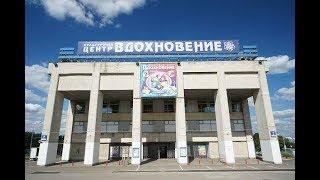 Смотреть видео Хрустальные звездочки - Великой Победе! Москва 2018. КЦ Вдохновение онлайн