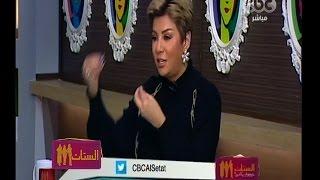 بالفيديو.. مفيدة شيحة لمذيعات «الستات»: «بتستفزونى ليه»
