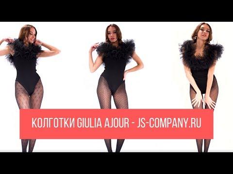 ???????? AJOUR ?? GIULIA  ? ????? ????????-???????? js-company.ru