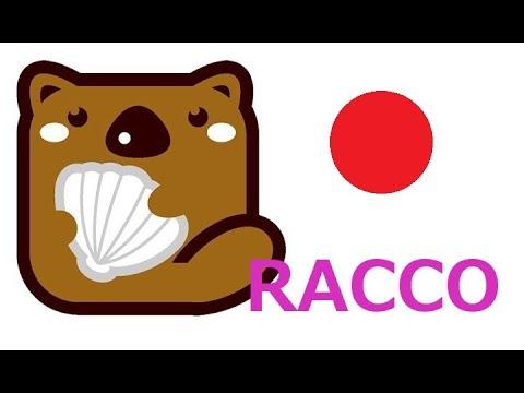 RACCO/Conqueror Gun Carriage/ムロヴァンカ/MUROVANKA