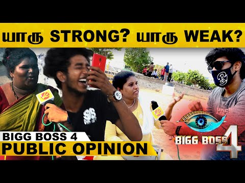BIGG BOSS-ல் முதல் ஆளாக வெளியேறப் போவது யார்?? மக்கள் அதிரடி கருத்து..! | Tamil | Nisha | Rio | HD