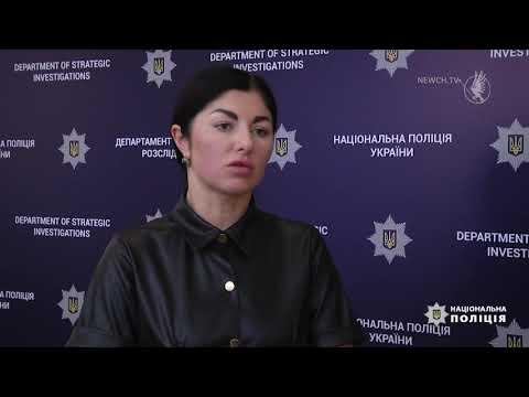 Телеканал Новий Чернігів: На Чернігівщині викрили нарколабораторії | Телеканал Новий Чернігів