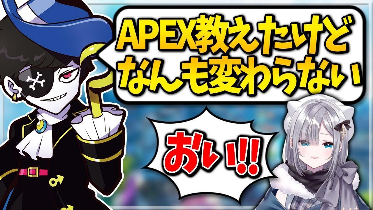 【Mondo切り抜き】コメント欄に現れた花芽すみれをボコボコにするモンドwww【APEX】【Mondo/花芽すみれ】