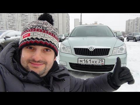 ŠKODA Octavia ДИЗЕЛЬ, самая экономичная машина в мире