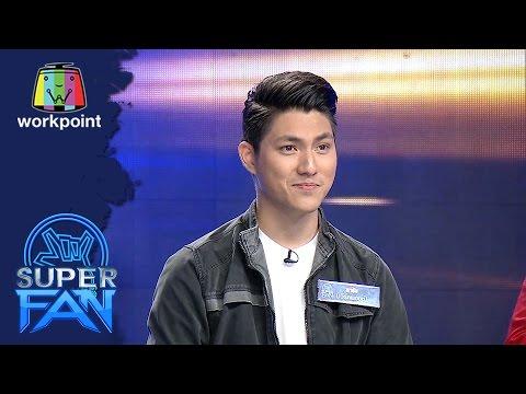 ย้อนหลัง แฟนพันธ์ุแท้ Workpoint ! | คุณดิโอ | แฟนพันธุ์แท้ SUPER FAN | Audition | Full HD