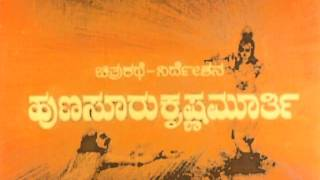 Bhaktha Kumbara - Kannada Movie - Part 1 of 16
