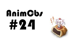 ANIME VINES | coub anime #24 [Аниме Приколы 2016]