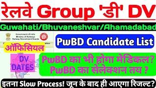 RRB GROUP D DV | List of Shortlisted Candidates | PwBD का मेडिकल टेस्ट? | RRB इतना Slow क्यों? thumbnail