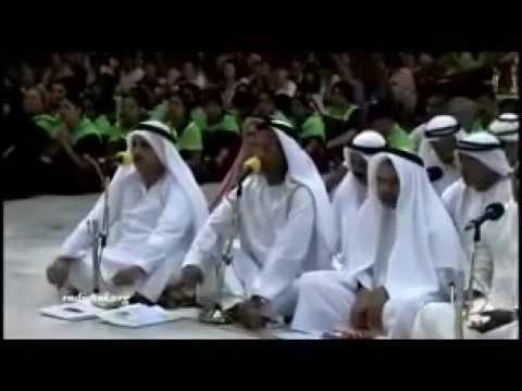 Arabian Hari kirtan