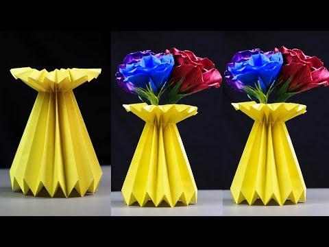 কাগজ দিয়ে চমৎকার একটি ফুলদানী বানানোর আইডিয়া   How to Make a Paper Flower Vase