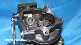 Турбина Турбокомпрессор JP60S Фав 1041 FAW 1041 5 отв. двигатель CA4D32-09 1118010-X3