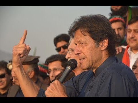 Imran Khan Live Speech in World Govt Summit Dubai 2019