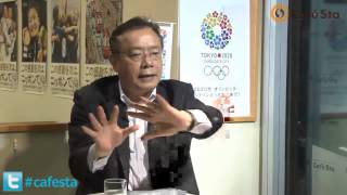 J-NSC「みんなで聞こうZE!」谷公一復興副大臣に聞く(2013.5.16)