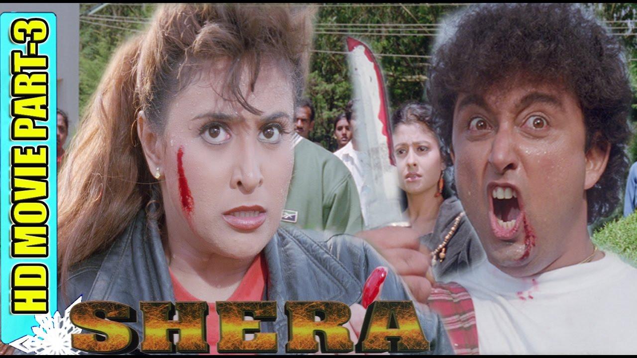 Download Shera Movie Part 3   Mithun Chakraborty   Vinitha   HD Movie