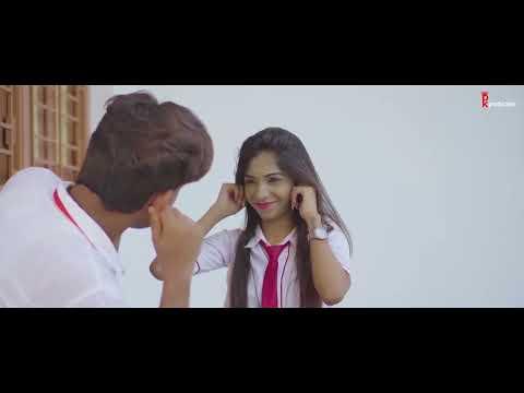 Raja ko Rani Se Pyar Ho Gaya |New Female  Version|Cute School Lovestory|Prem & Shruti|PK Production