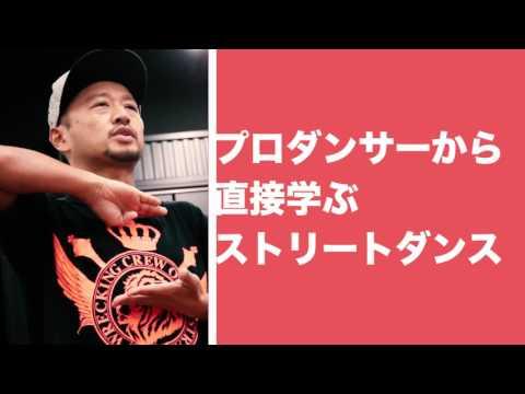 BASE特待生オーディション2016 CM