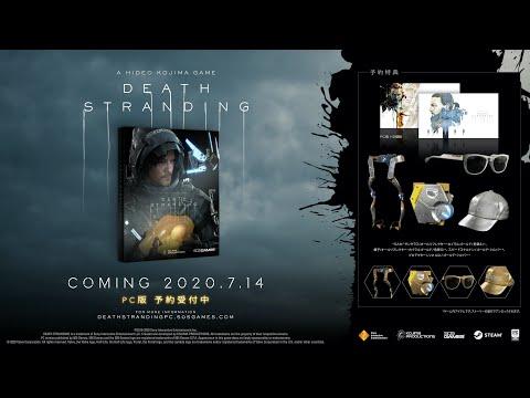 『DEATH STRANDING』PC版 プレオーダートレーラー 4K / 2020年7月14日 世界同時発売!