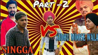 Singga VS Sidhu Moose wala Side effects Latest Punjabi Songs Roast Harshdeep Singh