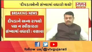 દીપડાની દહેશતને લઇ વનમંત્રી Ganpat Vasava નું નિવેદન, દીપડાઓની સંખ્યામાં વધારો થયો | VTV Gujarati