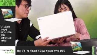 LG전자 PC그램 14ZD960 GX70K