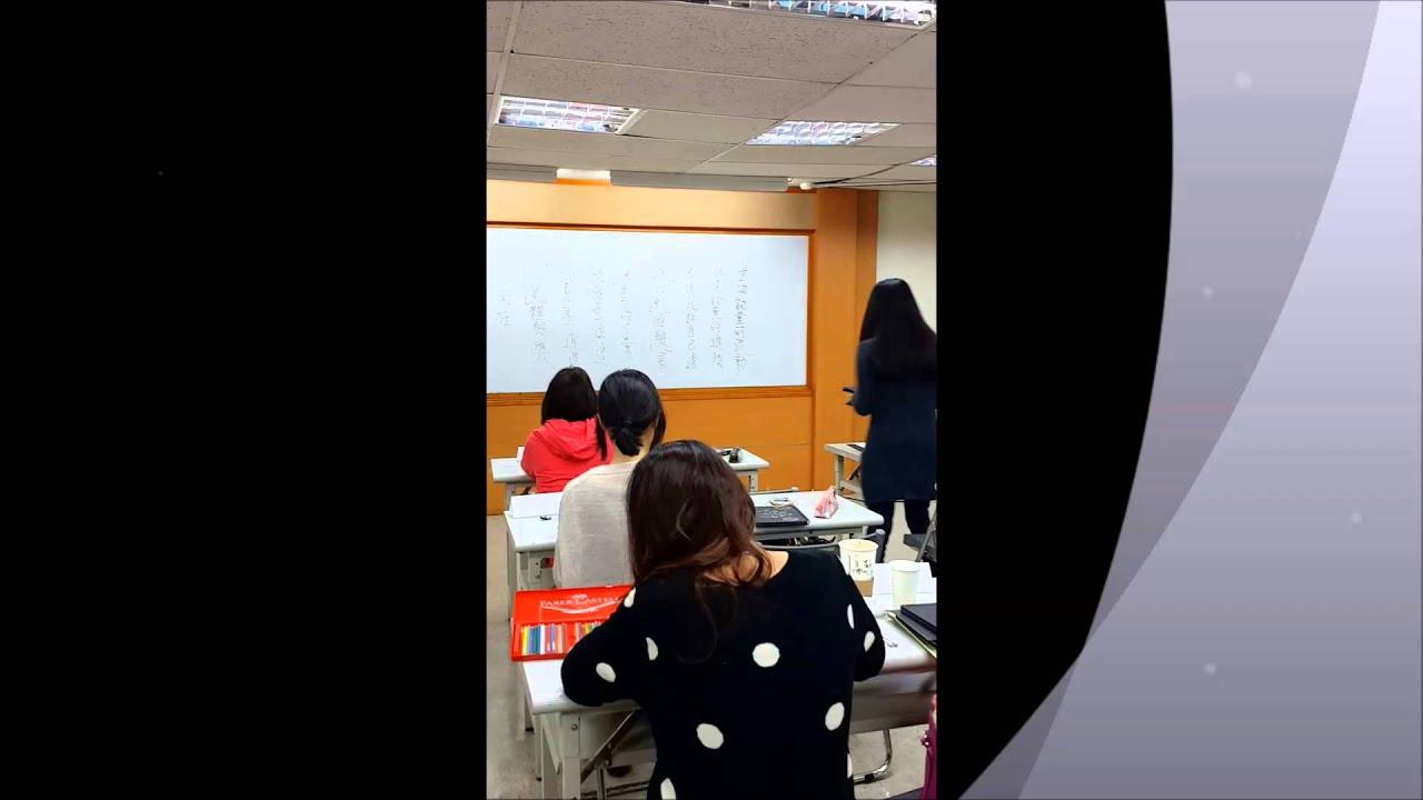 1/11.12人類新操作系統二日工作坊學員心得_7 - YouTube