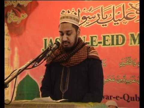 Har dard ki Dawa hai Sarkaar ki gali main by Hafiz Qari Ilyaas