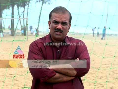 Ithalukal : Parapally Beach Kozhikode  A Tourist Destination