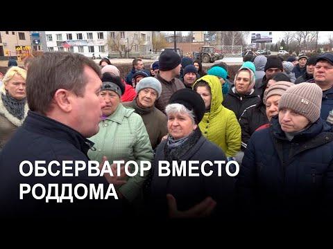 Коронавирус поразил чиновников в Липецкой области